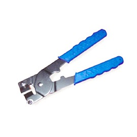 Quel est donc cet outil ?